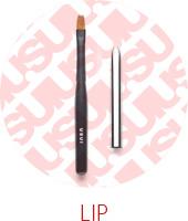 化粧筆-リップ