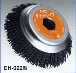 エヌグリット022型ブラシ(エアー工具用)