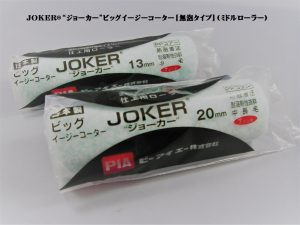 JOKER-M