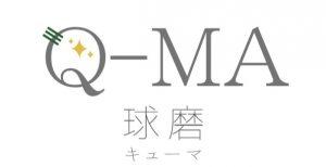 Q-MA キューマ 球魔