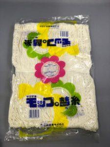 モップ替糸純綿(糸ラーグ)24㎝