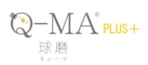 Q-MA Plus キューマ 球魔 プラス